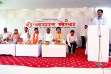 Speech at Rojgar mela